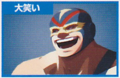 Raiden laugh.png